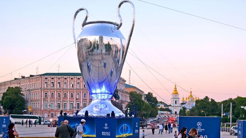 Киевское «Динамо» узнало соперника в квалификации Лиги Чемпионов