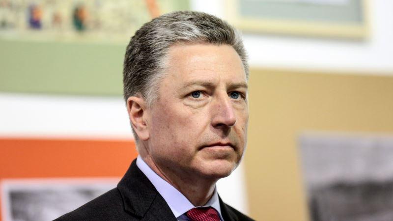 Волкер анонсировал визит в Украину на этой неделе