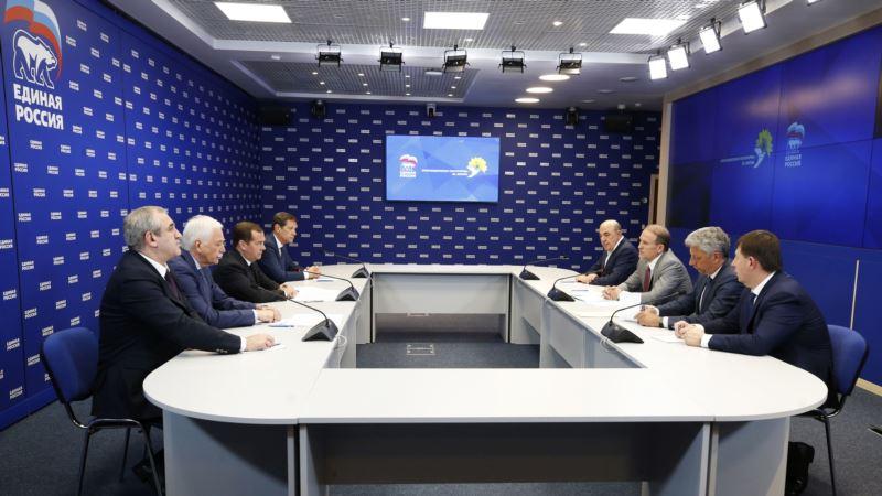 Собственник NewsOne Козак, Бойко и Медведчук встретились с Медведевым в Москве