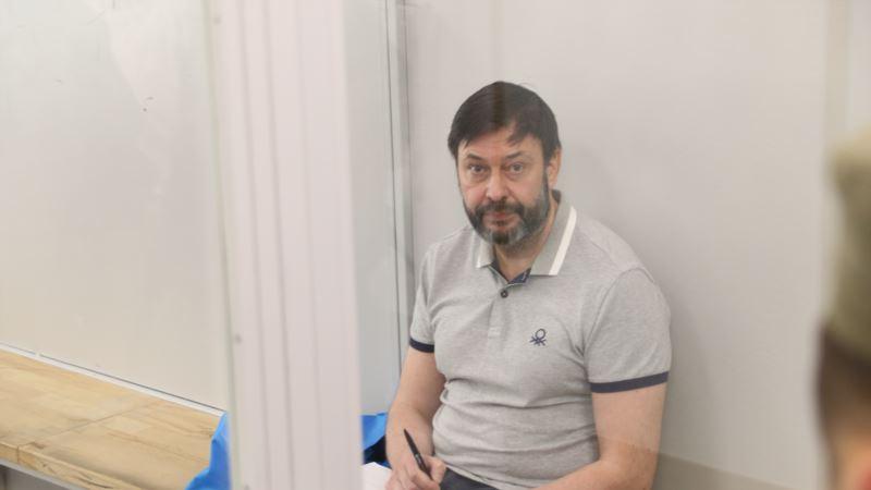 Киев: заседание суда по отмене ареста Вышинского перенесли на 20 августа