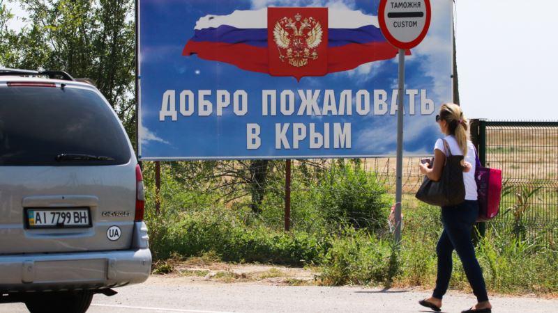 Россельхознадзор: в Крым не пропустили более 170 кг продуктов