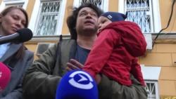 Москва: из-за годовалого ребенка на акции возбудили уголовное дело по двум статьям