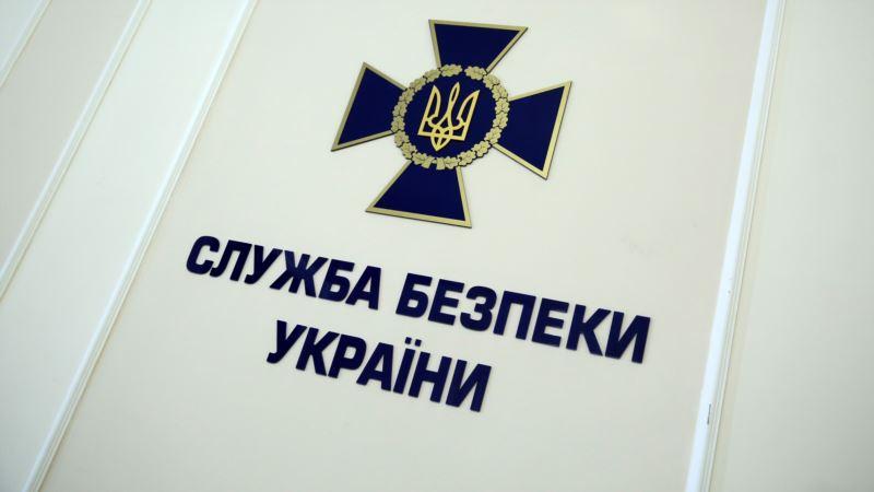 СБУ: ФСБ в Крыму завербовала бывшего работника «Крымского титана» с Херсонщины