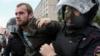 Протесты в Москве: объявлена награда за информацию о полицейском, ударившем девушку
