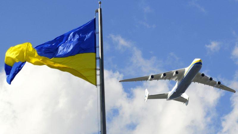 В Украине отмечают День государственного флага. Зеленский объявил флешмоб