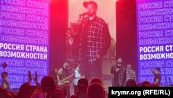 Молодежь российского форума «Таврида» развлекали концертом группы Uma2rman
