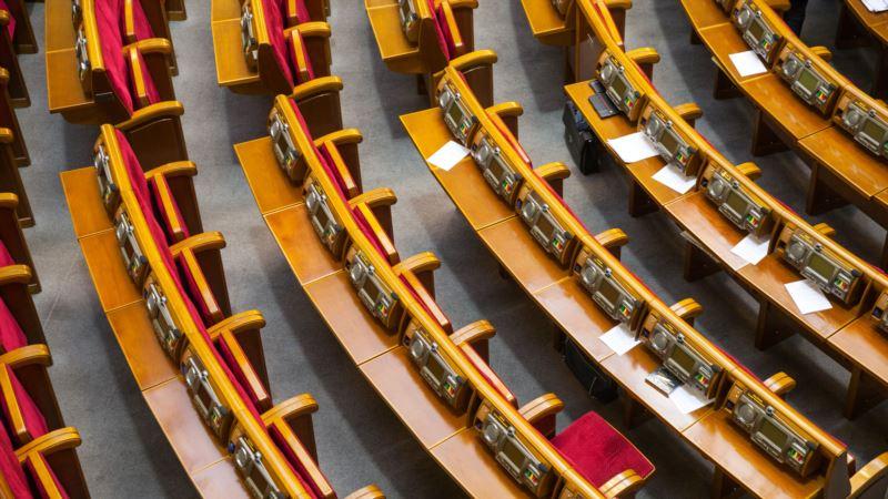 Зеленский предлагает уменьшить количество депутатов в Раде – документ