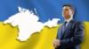 Президент Зеленский расширил состав рабочей группы по реинтеграции Крыма и Донбасса