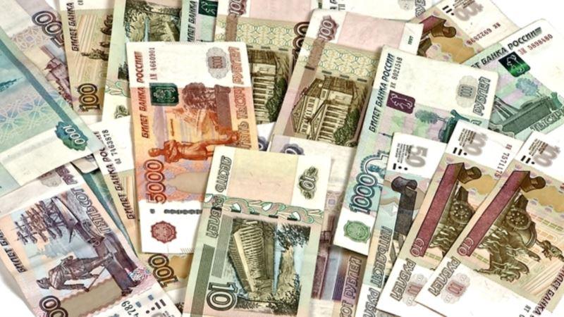 Житель Симферополя выиграл в лотерею более трех миллионов рублей