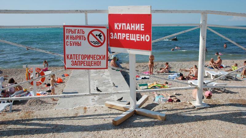 Роспотребнадзор закрыл для купания восемь пляжей в Крыму и Севастополе