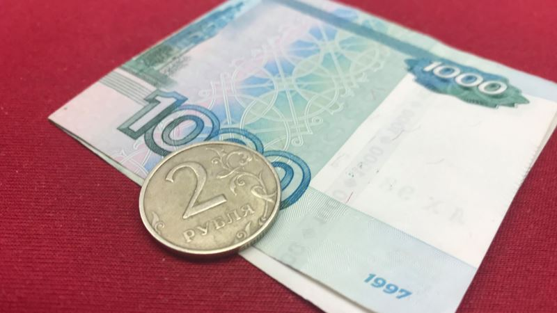 Россия: чиновники Ямала и Югры получают самые большие зарплаты