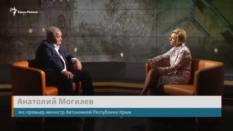 Могилев рассказал о судьбе своей дачи в аннексированном Крыму (+видео)