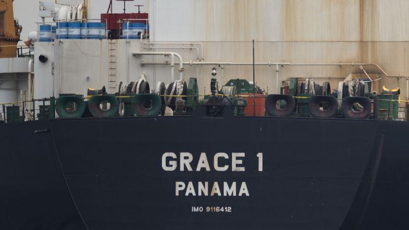 США выдали ордер на арест иранского танкера Grace 1