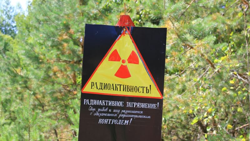 В Норвегии обнаружили радиоактивный йод