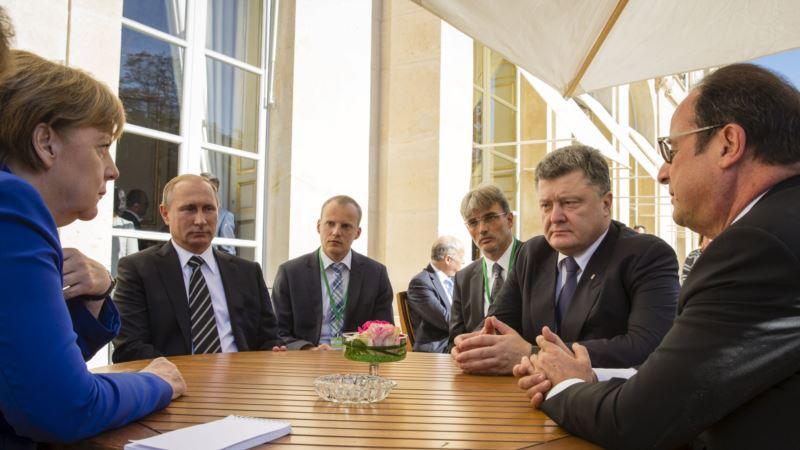 Макрон объявил о встрече президентов стран «нормандского формата» в сентябре