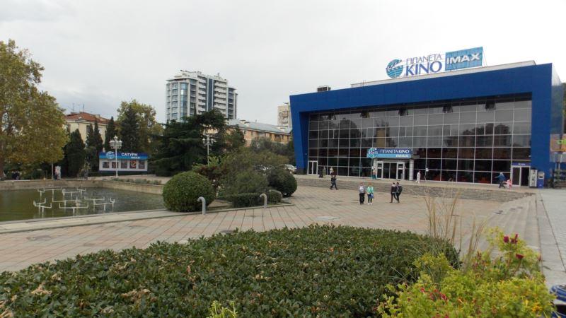 МИД Украины проверит деятельность IMAX в Ялте