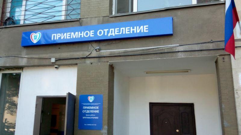 Севастополь: следователи проверяют обстоятельства смерти пенсионерки возле больницы