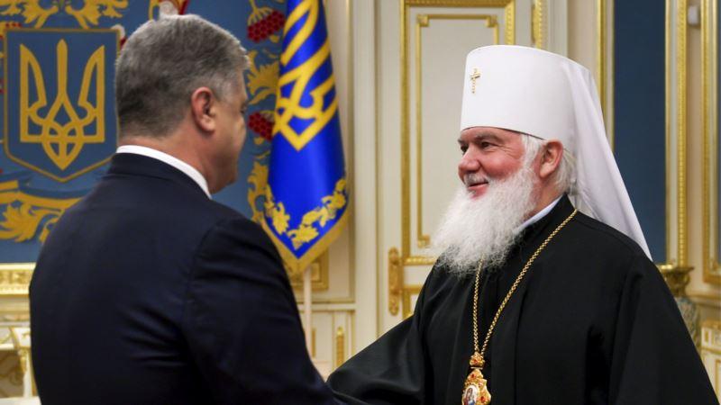 Украинская автокефальная православная церковь прекратила существование – официально