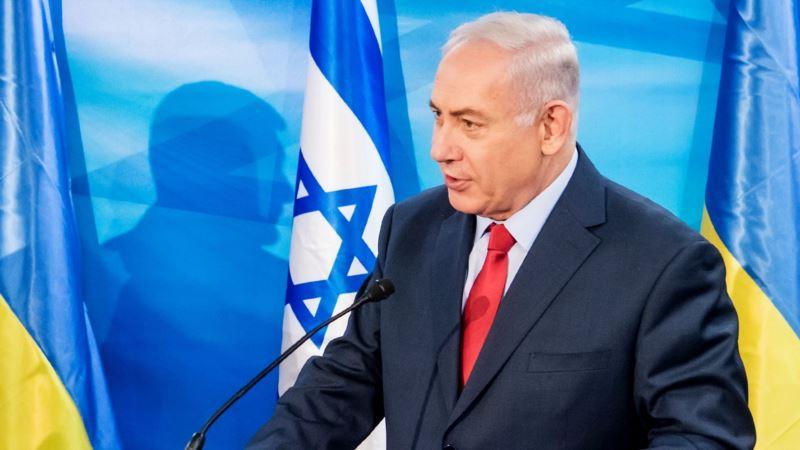 Премьер Израиля Нетаньяху рассказал, о чем будет говорить с Зеленским