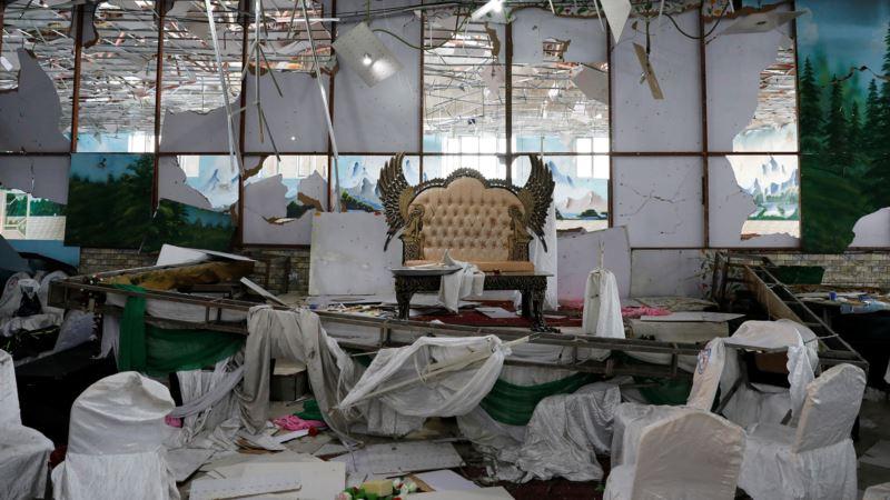 «Исламское государство» взяло на себя ответственность за нападение на свадьбу в Кабуле