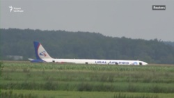 Пассажирам аварийно севшего самолета рейса «Москва – Симферополь» начали выплачивать компенсацию – «Уральские авиалинии»
