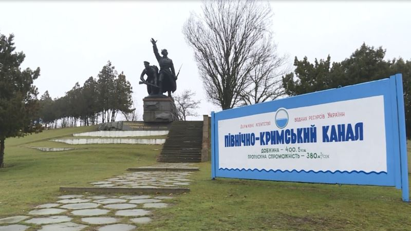 Власти Крыма сетуют на отсутствие «позитивных сигналов» из Киева по днепровской воде
