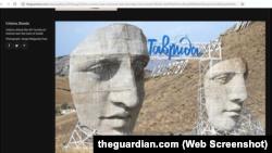 Подпись к фото «Крым, Россия» до исправления (архивный скриншот)