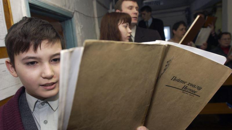 Россия: последователя «Свидетелей Иеговы» обвинили в экстремизме за публичное чтение Библии