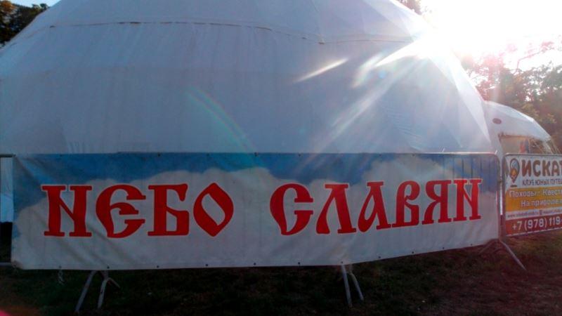 «Мурка» вместо песен о России: в Севастополе прошел фестиваль «Небо славян»