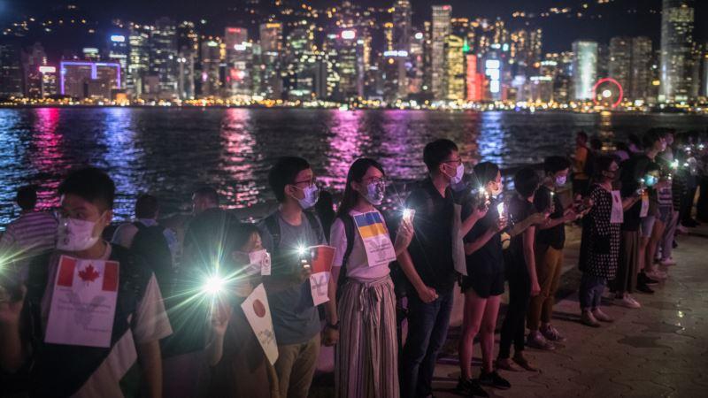 В Гонконге образовали «живую цепь» в день 30-летия «Балтийского пути»
