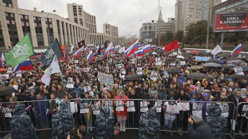 Мэрия Москвы отказалась согласовать шествие 17 августа