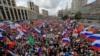 Россия: власти Томска и Красноярска запретили акции за честные выборы
