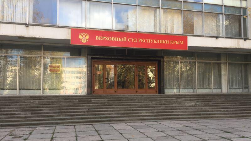 Прокуратура в Крыму требует через суд отстранить от работы замглавы Судака