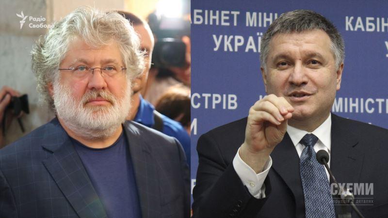 Коломойский: «У меня даже нет сомнений, что Аваков будет министром»