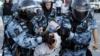Власти Москвы отказали в пикетах на Бульварном кольце 3 августа