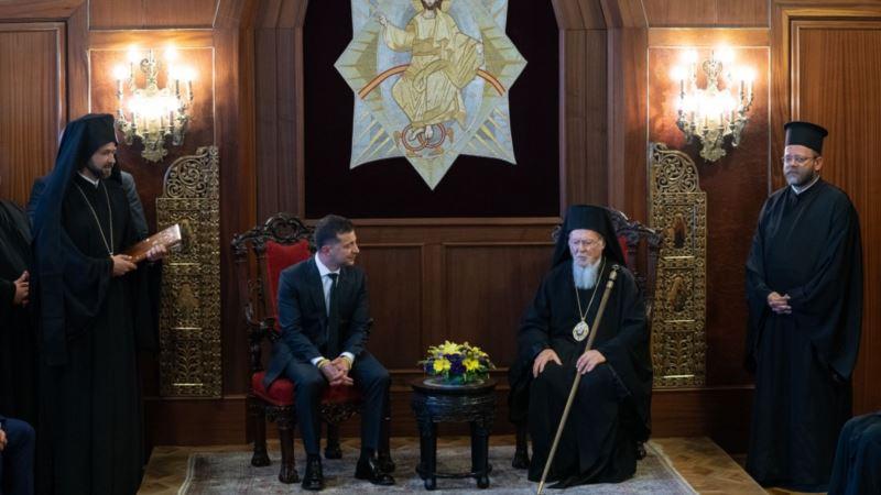 Патриарх Варфоломей на встрече с президентом Зеленским подтвердил поддержку территориальной целостности Украины