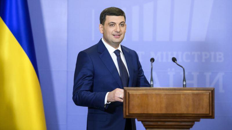 Гройсман: «Верим, что флаг Украины снова поднимут над Крымом»