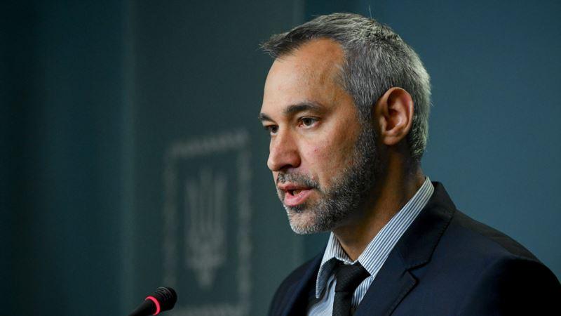 Верховная Рада назначила нового генерального прокурора Украины