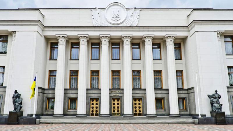 Первое заседание Верховной Рады девятого созыва (трансляция)