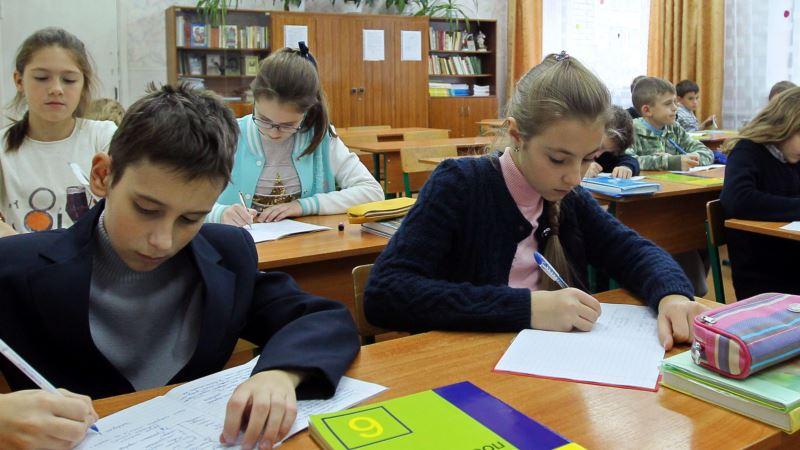 Известная сеть гипермаркетов объяснила появление на своих полках дневника с картой Украины без Крыма