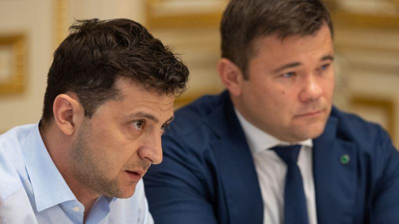 Президент Зеленский подтвердил, что Богдан написал заявление об отставке