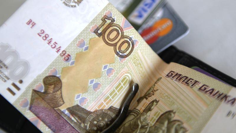 Россия: сотрудники химкомбината отказались выйти на работу из-за долгов по зарплате