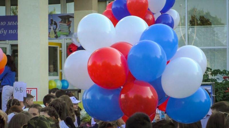 В Крыму учебный год начнется 2 сентября