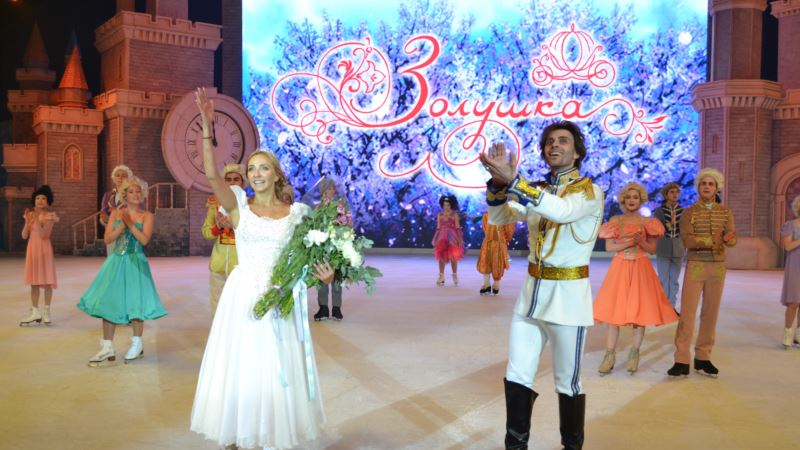 В Ялте состоялась премьера ледового шоу жены пресс-секретаря Путина (+фото)