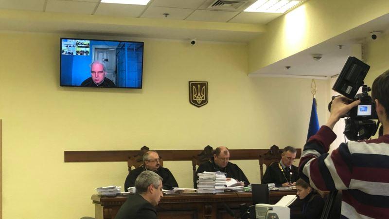 Киев: открыто производство против судей, отменивших увольнение подозреваемого в госизмене крымского судьи