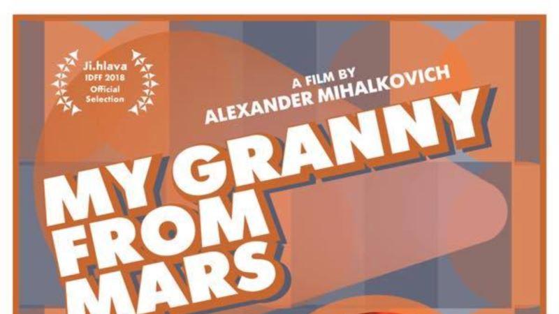 «Моя бабушка с Марса»: в украинский прокат выходит фильм белорусского режиссера о Крыме
