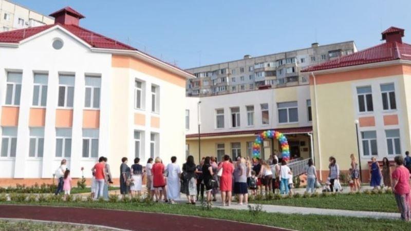 В Симферополе открыли детсад-долгострой, в котором ранее нашли грибок и плесень (+фото)