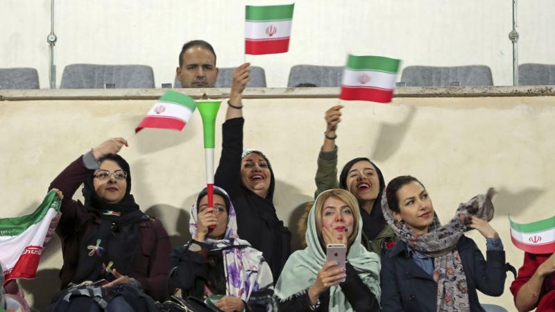 В Иране женщинам разрешили посмотреть один футбольный матч