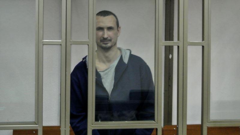 Верховный суд России оставил без изменений приговор левому активисту из Евпатории Каракашеву