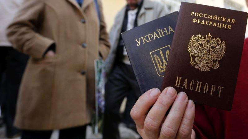 Путин подписал закон об упрощении предоставления вида на жительство в России украинцам